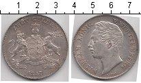Изображение Монеты Вюртемберг 2 гульдена 1847 Серебро XF Вильгельм