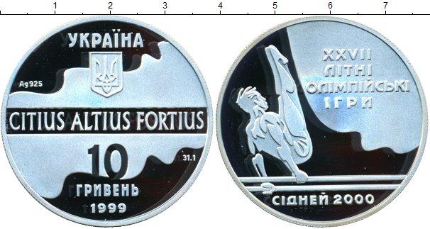 Картинка Монеты Украина 10 гривен Серебро 1999