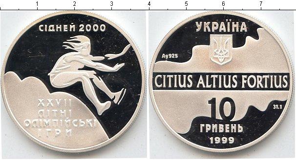 Картинка Монеты Україна 10 гривен Серебро 1999