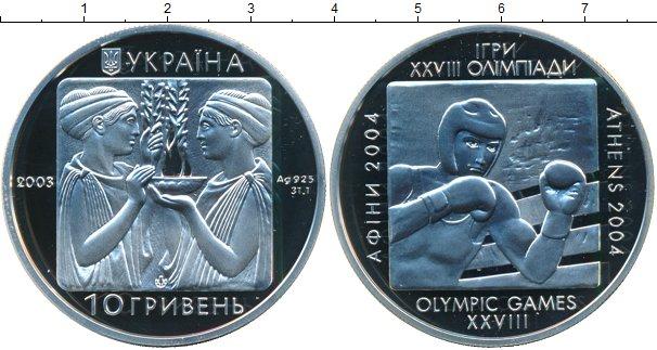 Картинка Монеты Украина 10 гривен Серебро 2003