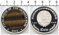 Изображение Монеты Корея 10 вон 2002  Proof- Германия. Голограмма