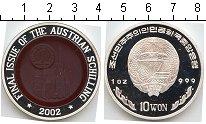 Изображение Монеты Корея 10 вон 2002  Proof- Австрия