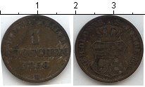 Изображение Монеты Ольденбург 1 грош 1858 Серебро