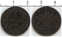 Изображение Монеты Баден 1 крейцер 1867 Медь