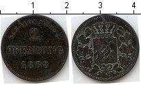Изображение Монеты Бавария 2 пфеннига 1868 Медь  KM# 472