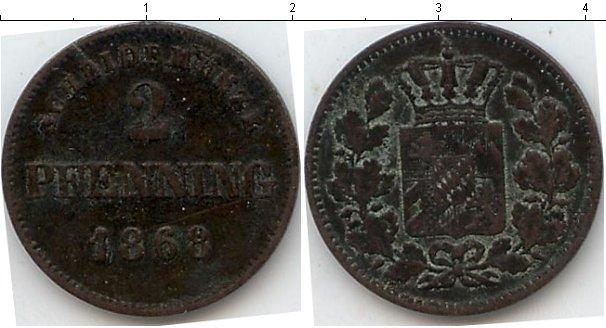 Картинка Монеты Бавария 2 пфеннига Медь 1868