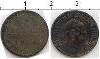 Изображение Монеты Пруссия 1 грош 1859 Серебро