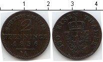 Изображение Монеты Пруссия 2 пфеннига 1856 Медь