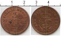Изображение Монеты Пруссия 3 пфеннига 1870 Медь XF А