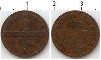 Изображение Монеты Германия Пруссия 1 пфенниг 1850 Медь XF