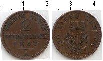 Изображение Монеты Пруссия 2 пфеннига 1867 Медь XF