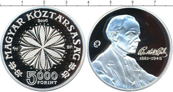 Картинка Монеты Венгрия 5.000 форинтов Серебро 2006