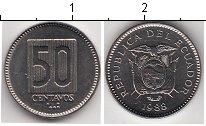 Изображение Мелочь Эквадор 50 сентаво 1988 Медно-никель XF+