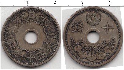 Картинка Мелочь Япония 10 сен Медно-никель 1922