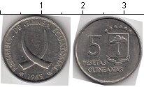 Изображение Мелочь Экваториальная Гвинея 5 песет 1969 Медно-никель XF
