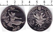 Изображение Мелочь Украина 5 гривен 2011 Медно-никель UNC-