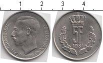 Изображение Мелочь Люксембург 5 франков 1981 Медно-никель XF Дж. Гранд-Дюк