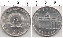 Изображение Монеты ГДР 20 марок 1990 Медно-никель UNC- Бранденбургские воро