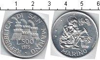 Изображение Мелочь Сан-Марино 500 лир 1975 Серебро UNC- Чеканка монет