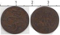 Изображение Монеты Германия Бранденбург 1 хеллер 1751 Медь