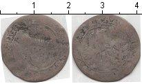 Изображение Монеты Австрия 3 крейцера 0 Серебро