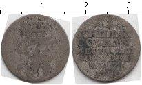 Изображение Монеты Мекленбург-Шверин 1 шиллинг 1790 Серебро