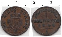 Изображение Монеты Пруссия 1 пфенниг 1846 Медь VF А