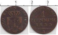 Изображение Монеты Пруссия 1 пфенниг 1833 Медь VF А
