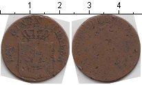 Изображение Монеты Пруссия 3 пфеннига 1918 Медь