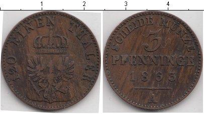 Картинка Монеты Пруссия 3 пфеннига Медь 1865