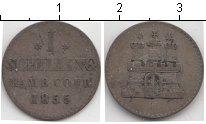 Изображение Монеты Гамбург 1 шиллинг 1855 Серебро VF