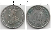 Изображение Монеты Стрейтс-Сеттльмент 10 центов 1926 Серебро VF Георг V