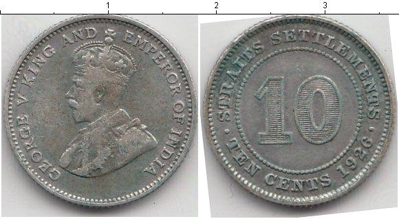 Картинка Монеты Стрейтс-Сеттльмент 10 центов Серебро 1926