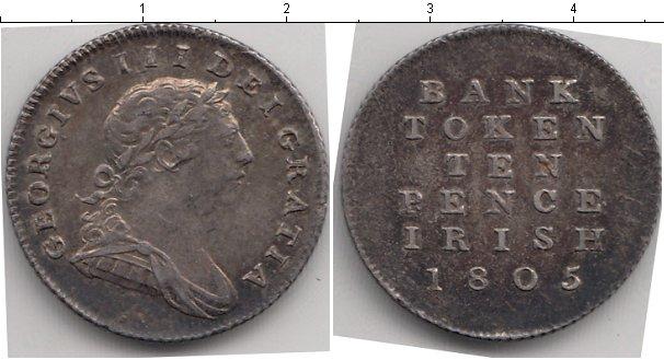 Картинка Монеты Великобритания 10 пенсов Серебро 1805