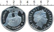 Изображение Монеты Олдерни 5 фунтов 2007 Серебро Proof Елизавета и Филипп.