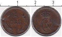 Изображение Монеты Дания 1 эре 1875 Медь XF
