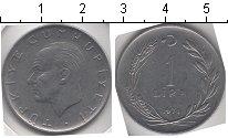 Изображение Мелочь Турция 1 лира 1971 Медно-никель XF