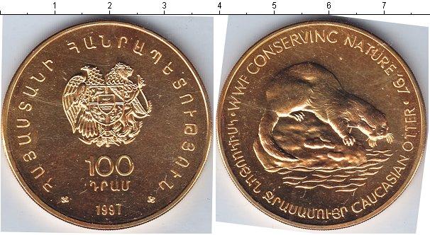 грузинские монеты-юа2