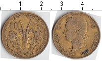 Изображение Мелочь КФА 10 франков 1956 Медно-никель VF