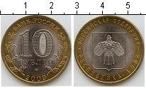 Изображение Мелочь Россия 10 рублей 2009 Биметалл XF Республика Коми