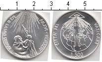 Изображение Монеты Ватикан 500 лир 1994 Серебро UNC-