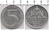 Изображение Монеты Израиль 5 лир 1973 Серебро UNC-