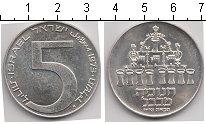 Изображение Монеты Израиль 5 лир 1973 Серебро UNC- Ханука