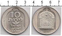 Изображение Монеты Израиль 10 лир 1974 Серебро UNC- Ханука