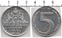 Изображение Монеты Израиль 5 лир 1975 Серебро UNC- Ханука