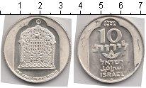 Изображение Монеты Израиль 10 лир 1974 Серебро UNC