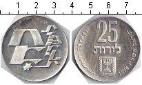 Изображение Монеты Израиль 25 лир 1976 Серебро Proof- 28-я годовщина незав