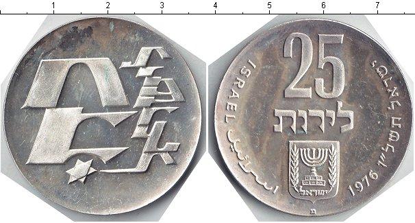 Картинка Монеты Израиль 25 лир Серебро 1976
