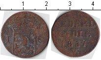 Изображение Монеты Нидерландская Индия 1 цент 1837 Медь  V