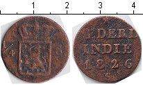 Изображение Монеты Нидерландская Индия 1/4 стювера 1826 Медь